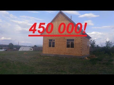 продажа дома под материнский капитал в Чите / Займы под материнский капитал
