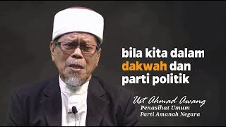Islam Rahmat Seluruh Alam