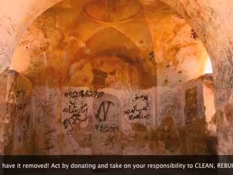 Nabi Musa Moosa alayhi salaam ziarat mazaar maqam