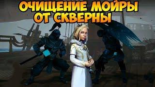 Shadow Fight 3 #27 ФИНАЛ 5 ГЛАВЫ ! ( НА ОСТРОВ К ТЕНИ )