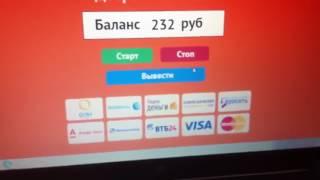 Capital Cash v 4   программа для заработка денег в интернете   как заработать деньги
