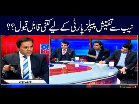 Off The Record  Kashif Abbasi  ARYNews  7 January 2019