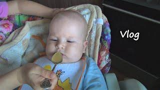 Про прикорм и ГВ (грудное вскармливание) | Vlog 16.09.19
