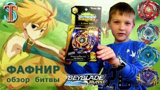 смотреть бейблэйд 3 сезон на русском языке