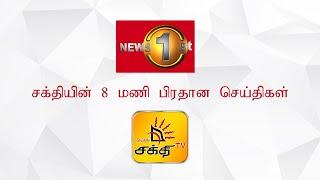 News 1st: Prime Time Tamil News - 8 PM | (14-04-2020)