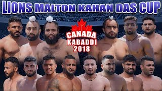 🔴 LIVE - CANADA KABADDI 2018 | Lions Malton Kahan Das Kabaddi Cup