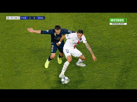 Ángel Di María Plays Football Like FIFA Street!