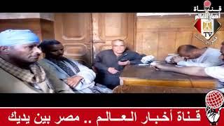 الإعلامي سيد عبد الحفيظ خضر ولقاء مع أهالي قرية كوم بوها قبلي اسيوط
