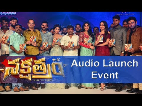 Nakshatram Audio Launch