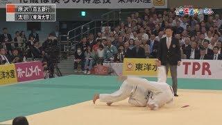 準々決勝 原沢久喜 vs 太田彪雅