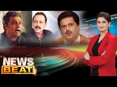 PPP Ki Hikmat-e-Amli | News Beat | SAMAA TV | Paras Jahanzeb | 09 April 2017