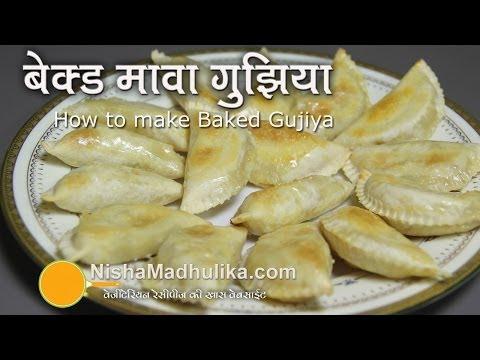 Baked Gujiya recipe – Baked Karanji Recipe – Baked Mawa Ghujiya
