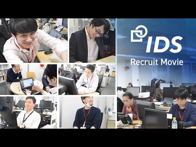 IDS-Recruit-Movie