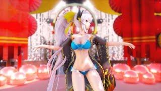 【Fate/MMD】清姫で極楽浄土