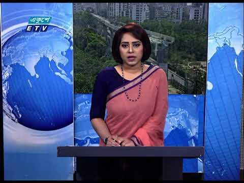 12 PM News || দুপুর ১২টার সংবাদ || 18 April 2021 || ETV News