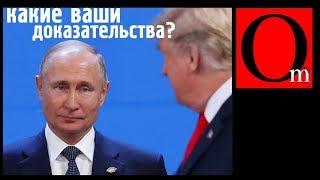 Мышебратская подлость кремлевских гопников