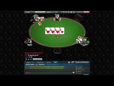 World Poker Club  где скачать автокликер ! ! !
