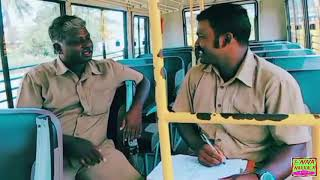 Tamil trending musically -8, Dubsmash, Tik-tok, Tamil trends