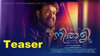 Neerali - Official Teaser