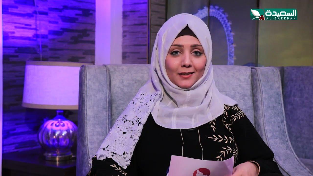 النساء والسلام   الحلقة الرابعة   عفراء خالد الحريري