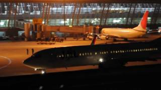 preview picture of video 'Shanghai Pudong Int'l Airport — A Short Film'
