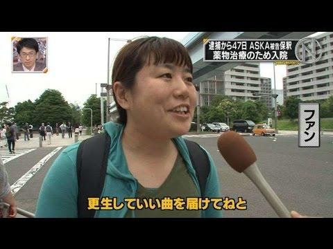 マスコミのヤラセ (酷い日本のTV局)
