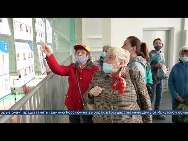 Единая Россия озвучила результаты предварительного голосования
