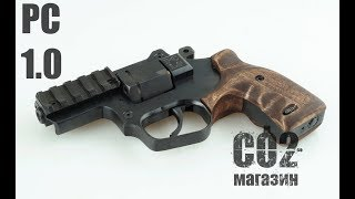 Револьвер под патрон Флобера СЕМ РС-1.0 от компании CO2 - магазин оружия без разрешения - видео 2
