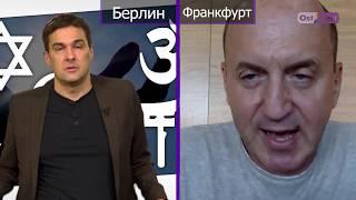 Виталий Малкин о «деле Магнитского», изменениях Европы и о том, почему ислам вытеснил христианство
