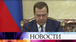 Дмитрий Медведев рассказал, что будет сделано для поддержки пенсионеров.