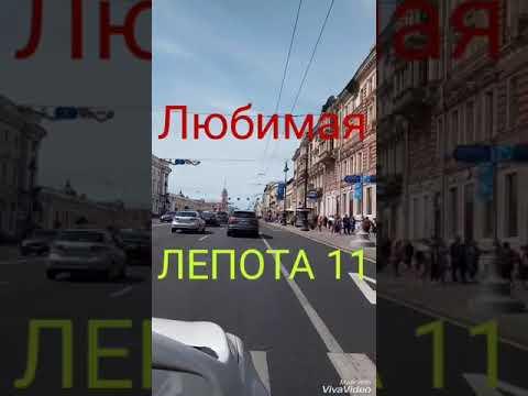 Песни юлии ефременковой счастье