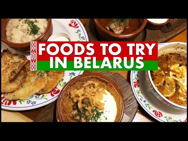 Video de pronunciación de Belarus en Alemán