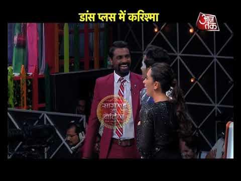 Karisma Kapoor On The Sets Of Dance Plus