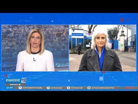 Βρετανία   Ημέρα ορόσημο – Άρχισαν οι μαζικοί εμβολιασμοί   08/12/2020   ΕΡΤ