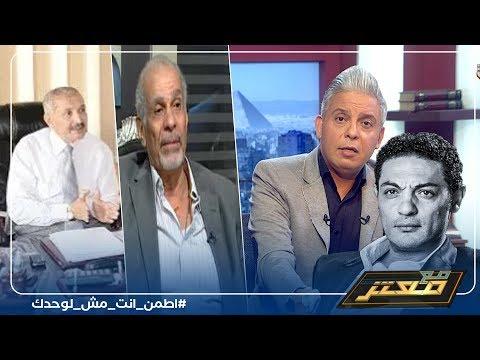 جنرالات الجيش المصري