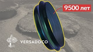 🎬Машинная обработка 9500 лет назад? Обсидиановый браслет из Ашиклы-Хююк