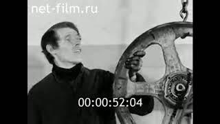 Рыбалка в советском марий эл