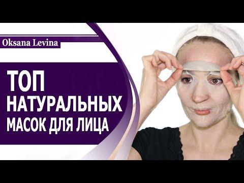 ТОП лучших омолаживающих масок для лица. Желатиновая маска для омоложения, вместо ботокса