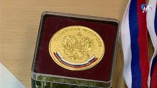 В воскресенье особо отличившимся в учебе выпускникам школ вручат золотые медали