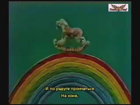 , title : 'Олег Анофриев   Спят усталые игрушки (субтитры)'