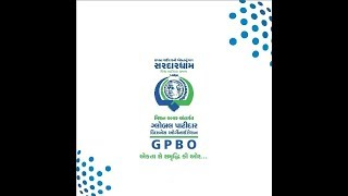 Grand Launching Of GPBO
