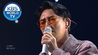 Lee Seungchul (이승철) - No One Else Like You (그런 사람 또 없습니다) [SketchBook / ep.483]