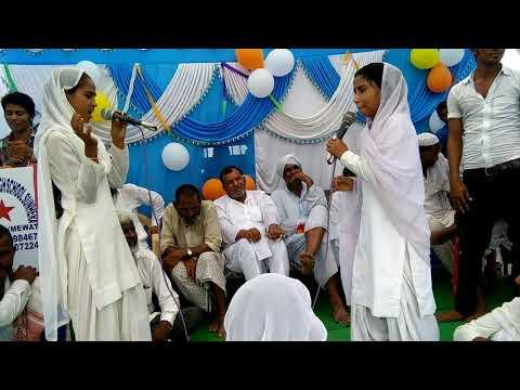 Good Aim public high School Sunhera Mewat