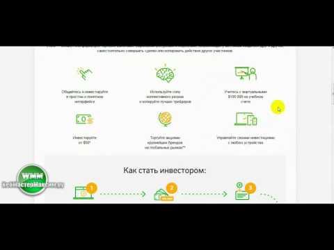 Coinbase россия