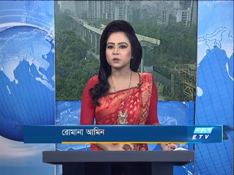 09 AM News || সকাল ০৯টার সংবাদ || 01 May 2021 || ETV News