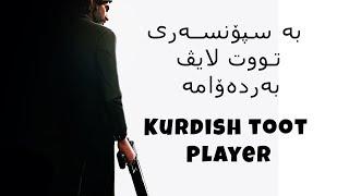 Account giveaway + Yakam jar tourment kurd akamawa warn register kan