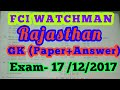 Rajasthan FCI watchman GK paper with answer key