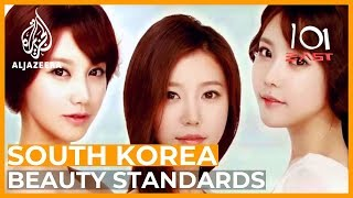 Plastic Surgery: South Korea - 101 East