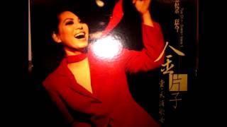 Tsai Chin - The Golden Voice 1