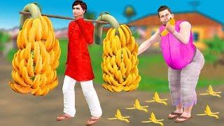 केले का चोर हिंदी कहानिया Hindi Kahaniya | Funny Comedy Videos | Bedtime Moral Stories Fairy Tales